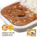 レトルト非常食レスキューフーズ1食ボックス『カレーライス』(非常食 ホリカフーズ 防災)