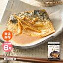おいしい非常食 LLF食品 鯖味噌煮1切(75g)(ロングライフフーズ/サバ/さば/魚/みそ煮/美味しい)