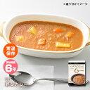 おいしい非常食 LLF食品 野菜カレー200g(ロングライフフーズ/おかず/野菜/美味しい)