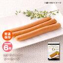 おいしい非常食 LLF食品 ウインナーソーセージ3本(約90g)(ロングライフフーズ/肉/おかず/美味しい)