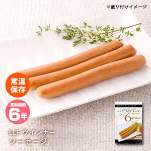 【最大1500円引クーポン配布】おいしい非常食 LLF食品 ウインナーソーセージ3本(約90g)(防災グッズ ロングライフフーズ 肉 おかず 美味しい)