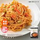 おいしい非常食 LLF食品 やわらかナポリタンスパゲッティ 200g(ロングライフフーズ/パスタ/ケチャップ/ソーセージ/トマト)