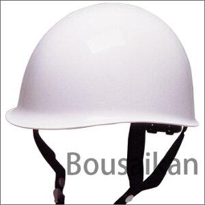 大人用ヘルメット(MN-1)白