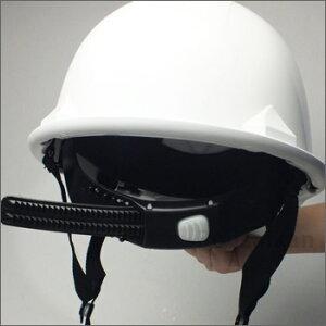 大人用ヘルメット白FN-II1Fパット(ライナー)入り(FN-2)