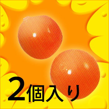 蛍光クラックボールM-626[2個入り]防犯カ...の紹介画像2