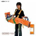 【エントリーでP10倍!11/21AM9:59迄】救護用担架ベルカSB-160外袋一体型【送料無料!】