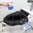 非常用トイレ どこでもトイレ『便リーナ』100回分セット(簡...