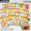 非常食セット ご飯 5年保存 尾西食品のアルファ米12種コン...