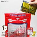 モーリアンヒートパック加熱袋×1、発熱剤M(28g)×1回分 [M便 1/3]
