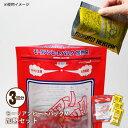 モーリアンヒートパック加熱袋×1、発熱剤M(28g)×3回分