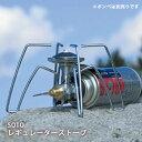 SOTOレギュレーターストーブST-310(湯沸し/アウトドア/登山/コンロ/バーナー)