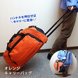 オレンジキャリーバッグ(レスキューオレンジキャリーカート/避難バッグ/持出袋)