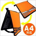フルアクトA4 Full-Act ※本体のみ【防災館オリジナル】(防災頭巾/保護用品/避難用品)
