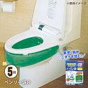 非常用簡易トイレ ベンリー袋R[5枚入り]5RBI-40 [...