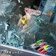 レスキューミー[Resqme社製]自動車用緊急脱出・救出ツール(車載用/ウインドウクラッシャー/シートベルトカッター)[M便 1/2]
