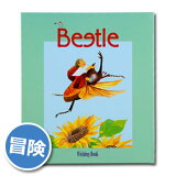 ウィッシングブック『カブトムシ BEETLE』(昆虫/入学祝い/絵本/プレゼント)[M便 1/1]