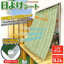 Stripe_awning_sheet_600_gr_240cm