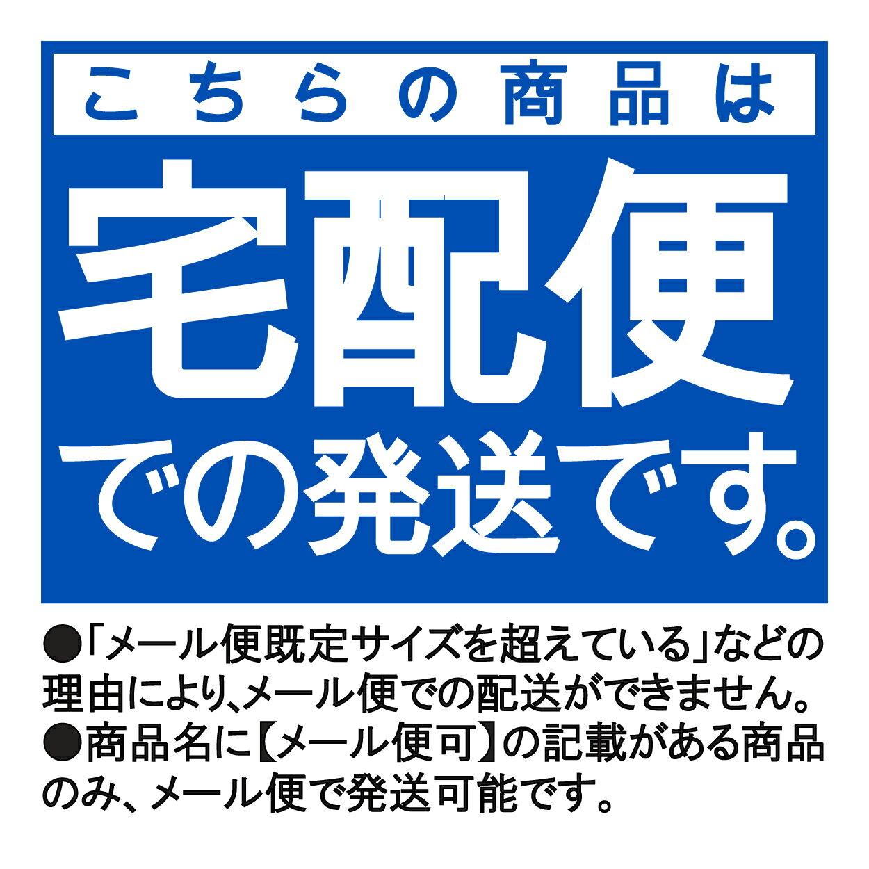 takagi タカギ ホースジョイントニップル...の紹介画像3