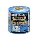 【あす楽対応】アサヒペンPCお徳用マ...