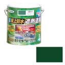 【あす楽対応】アサヒペン水性屋上防水遮熱塗料3Lダークグリーン