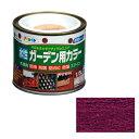 【あす楽対応】アサヒペン水性ガーデン用カラー1/5Lワインレッド
