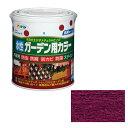 【あす楽対応】アサヒペン水性ガーデン用カラー1.6Lワインレッド