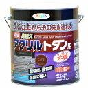 アサヒペン油性高耐久アクリルトタン用3KGこげ茶