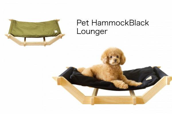 【送料無料】ペットのリラックスタイムに Barketek バーキテック ペットハンモック ラウンジャー [全2色]【犬/ベッド/リラックス/おしゃれ/猫】 家の中で過ごす時間をより快適に演出するペット専用のハンモック
