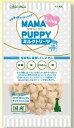 【メール便対応可】生後3ヶ月から食べられる アドメイト ママラブパピー ミルクトリーツ 60g【犬/おやつ/国産/子犬】