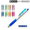 200本ご注文で1本当たり153円(10本から注文可能・大量注文でお得!)(名入れ ボールペン・シャープペン)クリフターuni-ユニ-/三菱鉛筆/SN-118-07・M5-118/油性ボールペンまたはシャープペンから選べます//記念品/ノベルティ/販促品/イベント/来場記念品/粗品/K彫刻