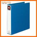 【T11×Y10】KOKUYO/データバインダーT EBT-L2210 青 バースト用 ワイドタイプ 22穴 450枚収容 表紙ととじ具の分別が可能 コクヨ