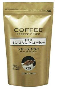 インスタント コーヒー フリーズ