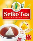广岛出发咖啡&红茶邮购咖啡工作室送交。邮购20年的历史。从世界直接进口着红茶鉴别人选出的茶叶。精工茶(原创三角包红茶)2g×50袋【红茶】【广岛出发咖啡[セイコーティー(オリジナル三角バッグ紅茶)2g×50袋【