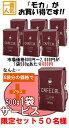 ◇モカ500g6袋+1袋サービスセット(粉)