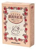 羅漢果(ラカンカ)紅茶ティーバッグ 2.2g×30入【カフェ工房】