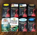 レギュラーコーヒー 高級コーヒー8種セット2kg(豆)【広島発☆コーヒー通販カフェ工房】
