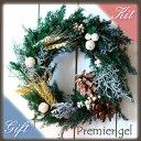 クリスマスリース 初霜【完成品と手作りキットから選べる】直径約24cm