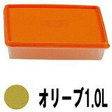 2倍!Daloplast ランチボックス 1.0L オリーブ 【RCP】【HLSDU】【02P13Nov14】