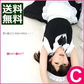 キャンフルのメイドが選んだメイド服・クリームメイド服【送料無料】