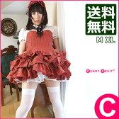 【送料無料】魅惑のタータンチェック柄♪チェックカーディナルメイド服【大きいサイズXLあり】