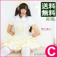 メイド服/コスプレ★カーディナルメイド服(イエロー)【送料無料】大きいサイズ