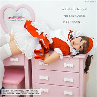 【送料無料・受注生産】7色♪4サイズあり♪キャンフルメイド服の大定番♪♪7色のレインボーニコレッタメイド服