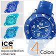 [あす楽] アイスウォッチ腕時計 ICEWATCH 時計 ICE WATCH 腕時計 アイス ウォッチ 時計 アイス アクア ICE AQUA レディース ブルー [正規品/新作/人気/流行/トレンド/ブランド/防水/プラスチック/ラバー/シリコン/ベルト/ケース 38mm][かわいい 時計 ブランド]