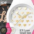 [送料無料] アイスウォッチ 時計 [ICEWATCH] アイス ウォッチ [ice watch 腕時計] アイス 腕時計 [ice] ラブ スモール love small レディース [ラバー/シリコン/ベルト/ケース 38mm/防水/アイスラブ/icelove 2016][かわいい 時計 ブランド]