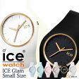 [送料無料] アイスウォッチ 時計[ICEWATCH 腕時計] アイス ウォッチ [ice watch 腕時計] アイス 腕時計 [ice] アイス腕時計 ice腕時計 グラム スモール レディース/パステル ICEGLBKSS [シリコン/ラバー/ベルト/防水/ケース 38mm][かわいい ブランド]