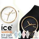 アイスウォッチ 時計[ICEWATCH 腕時計] アイス ウォッチ [ice watch 腕時計] アイス 腕時計 [ice] アイス腕時計 ice腕時計 グラム スモール レディース/パステル ICEGLBKSS [シリコン/ラバー/ベルト/防水/ケース 38mm][かわいい ブランド][新生活 入学 卒業 社会人]