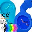 [送料無料][5年保証対象] アイスウォッチ 時計 [ICEWATCH 腕時計] アイス ウォッチ [ice watch 腕時計]アイス 腕時計 [ice] アイス腕時計 ice腕時計 オラ Ola Unisex ICENYWUS [シリコン/ラバー/ベルト/防水/ケース 43mm][メンズ/レディース/ユニセックス]