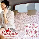 【 洗える 布製 】 かわいい アンティークフラワーアイボリ- / シートカバー・後部2席分( フルカバー1枚 ) 軽自動車 ドレスアップ ( nbox/ワゴンr/ムーヴ/ライフ/ミラココア など ) ( 綿100%/可愛い/カワイイ/花柄 ) 内装パーツ 【05P03Dec16】