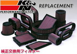 Kamp;N空气过滤器[纯正交换类型]【HONDA】N BOX / N ONE TURBO用[K&Nエアフィルター[純正交換タイプ] 【HONDA】N BOX / N ONE TURBO用 ]