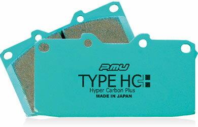 【受注生産品】【Project μ/プロジェクト・ミュー】 TYPE HC-CS / TYPE HC+ ブレーキパッド Z268 [リア 一台分]【ルノー】メガーヌ, ラグナ